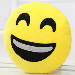 Cartoon Smile Face Pattern Pillow Case
