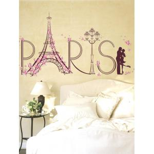 Romantic Paris Letter Wall Stickers - Light Purple - 60*90cm