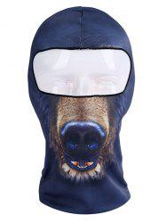 Multifunction Animal Printed Bicycle Head Mask Cap - DEEP BLUE