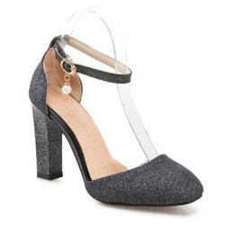 Glitter Square Toe Pumps - BLACK