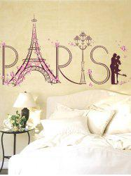 Romantic Paris Letter Wall Stickers - LIGHT PURPLE