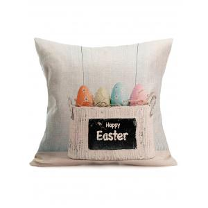 Easter Colors Eggs Printing Cotton Square Pillowcase - Colormix - 180*200cm