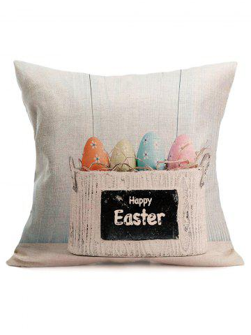 Fashion Easter Colors Eggs Printing Cotton Square Pillowcase COLORMIX