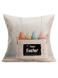 Easter Colors Eggs Printing Cotton Square Pillowcase