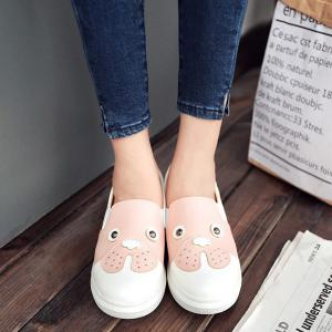 Studded Faux Leather Slip On Sneakers -