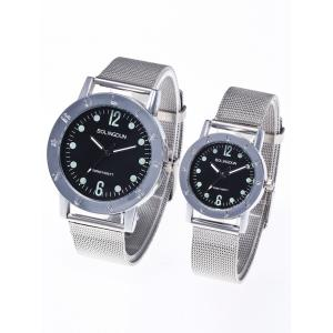Pair of Steel Mesh Band Couple Watches