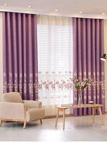 Jacquard Shading Living Room Blackout Curtain - Violet - 100*250cm