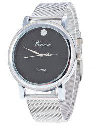 Stainless Steel Mesh Band Wrist Watch