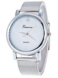 Stainless Steel Mesh Band Wrist Watch -
