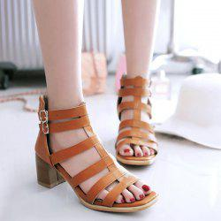 Chunky Heel Square Toe Gladiator Strappy Sandals