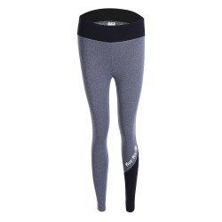 Chic Color Spliced High Waist Bodycon Sport Pants For Women - GRAY