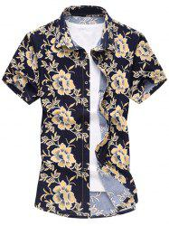 Short Sleeve Floral Casual Hawaiian Shirt - KHAKI
