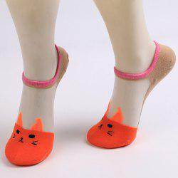 Sheer Mesh Insert Short Knit Cat Socks - JACINTH