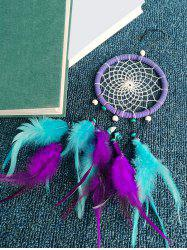 DIY Dreamcatcher Aeolian Bells with Feather Decoration
