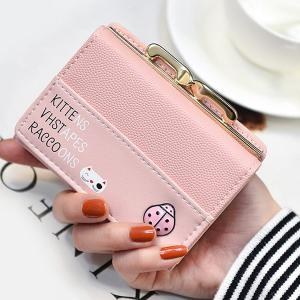 Metal Trimmed Tri Fold Small Wallet - Pink