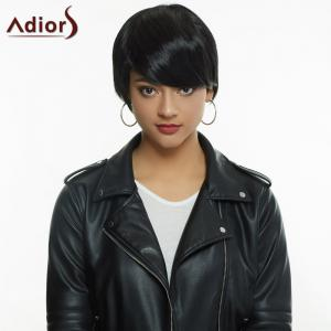 Noble Short Haircut Black Straight Side Bang Synthetic Wig For Women - BLACK