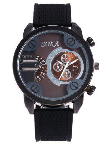Trendy Silica Gel Strap Analog Wrist Watch BROWN