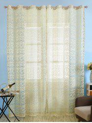 1pcs Jacquard Home Decor Voile Ombrage Rideau -