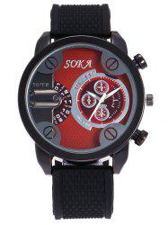 Silica Gel Strap Analog Wrist Watch - RED