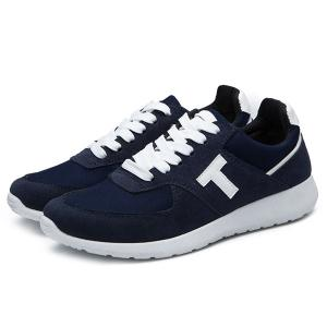 Suede Breathable Athletic Shoes -
