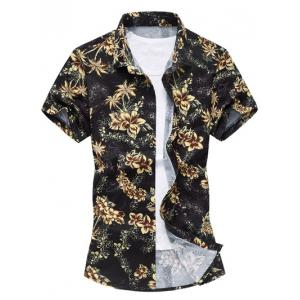 Casual Short Sleeve Summer Button Down Hawaiian Shirt