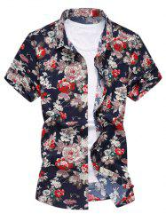 Short Sleeve Floral Printing Hawaiian Shirt - FLORAL