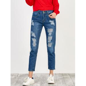 High Rise Broken Hole Jeans