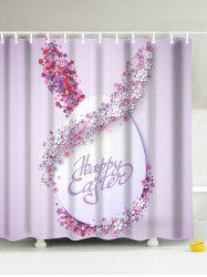 Happy Easter Mildew Resistant Anti-Bacterial Shower Curtain