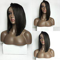 Long Side Part Straight Lace Front Synthetic Wig - BLACK