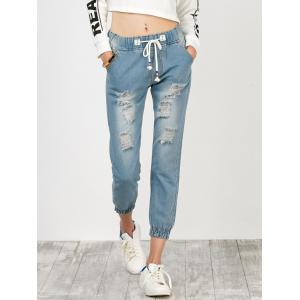 High Rise Drawstring Distressed Jeans