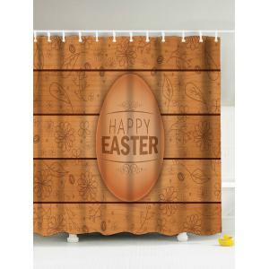 Easter Water Repellent Anti-Bacterial Shower Curatin - Light Brown - 180*200cm