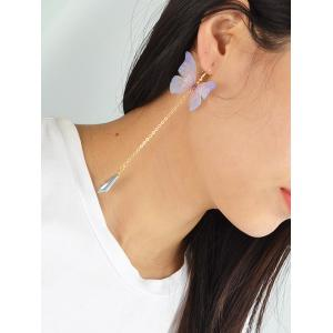 ONE PIECE Butterfly Drop Earring - WHITE
