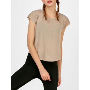 Self Tie Surplice Running Gym T-Shirt - Nude - S
