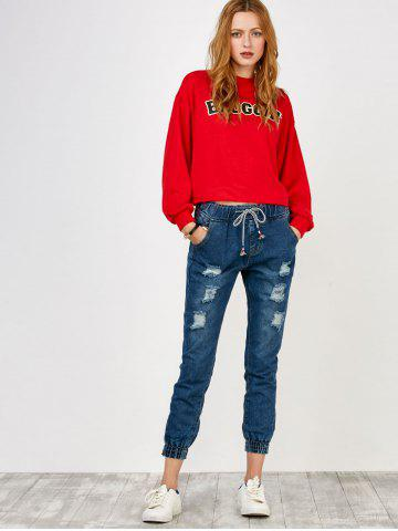 Latest High Rise Drawstring Distressed Jeans - S DEEP BLUE Mobile