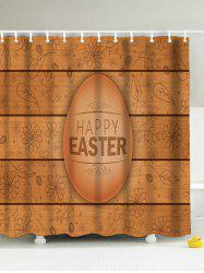 Easter Water Repellent Anti-Bacterial Shower Curatin - LIGHT BROWN