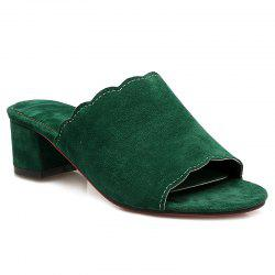Scalloped Suede Slippers - GREEN
