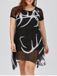 Plus  Size  Asymmetric Chiffon Dress