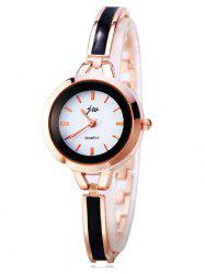JW Alloy Band Analog Wrist Watch