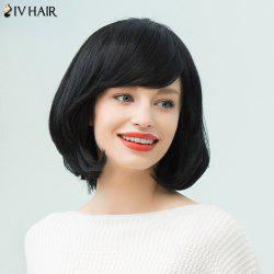 Siv Hair Short Fluffy Bob Capless Human Hair Wig