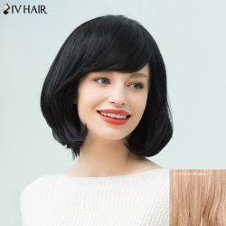 Siv Hair Short Fluffy Bob Capless Human Hair Wig - BROWN WITH BLONDE