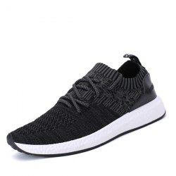 Colour Block Striped Athletic Shoes - BLACK