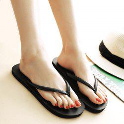 PU Leather Flat Heel Slippers