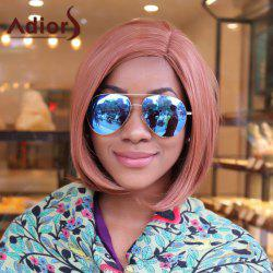 Adiors Short Straight Side Parting Tail Adduction Synthetic Wig