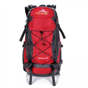 Nylon 40L Mountaineering Backpack