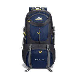 Waterproof 60L Mountaineering Backpack -