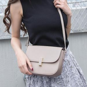 Flap PU Leather Cross Body Bag - LIGHT GREY