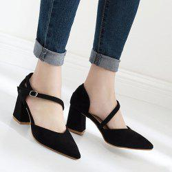 Suede Block Heel Strappy Pumps