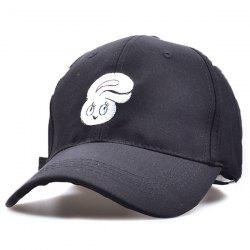 Little Rabbit Embroidery Long Tail Baseball Hat