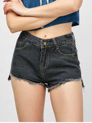 High Waisted Asymmetrical Fringed Jean Shorts