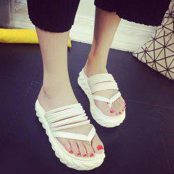 Faux Leather Platform Slippers - WHITE